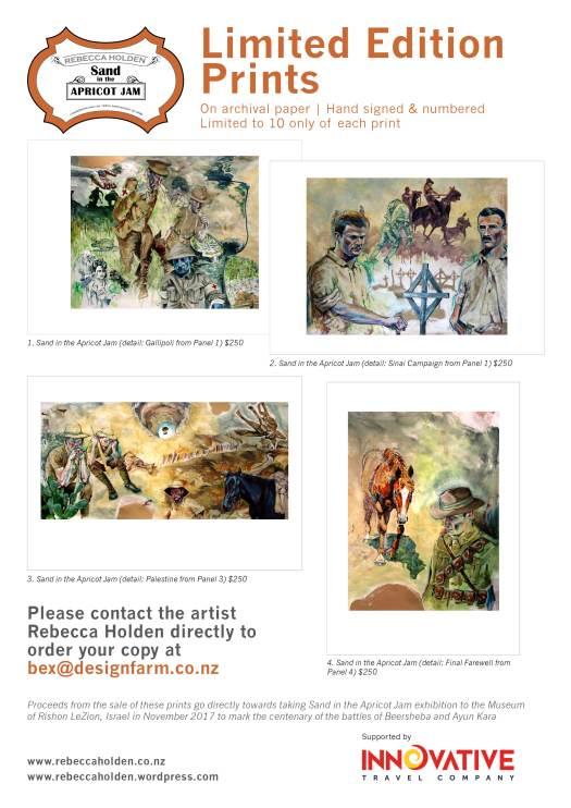 SITAJ-limited-edition-print-flyer